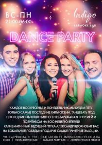 Dance Party Karaoke