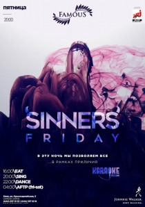Sinners Night