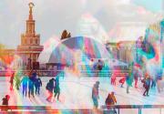 Что делать на выходных 14-15 января декабря в Киеве: куда стоит пойти и что посмотреть
