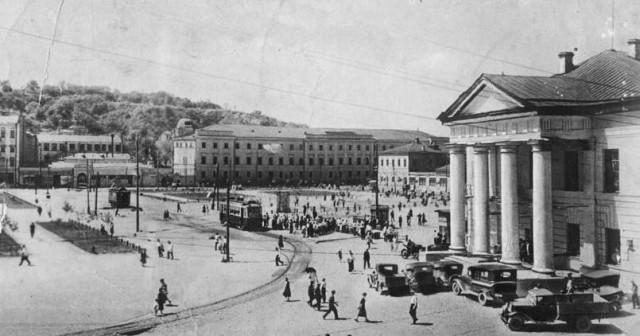 1927 год. Контрактовая площадь. (Фото: oldkiev.ho.ua)