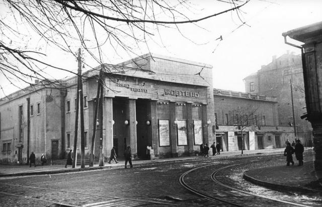 """Кинотеатр """"Жовтень"""", 1948 год. (Фото: lifekiev.com)"""