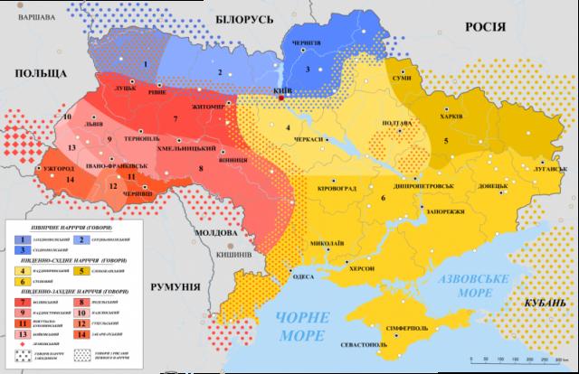 Карта украинских диалектов. Источник фото: inspired.com.ua.