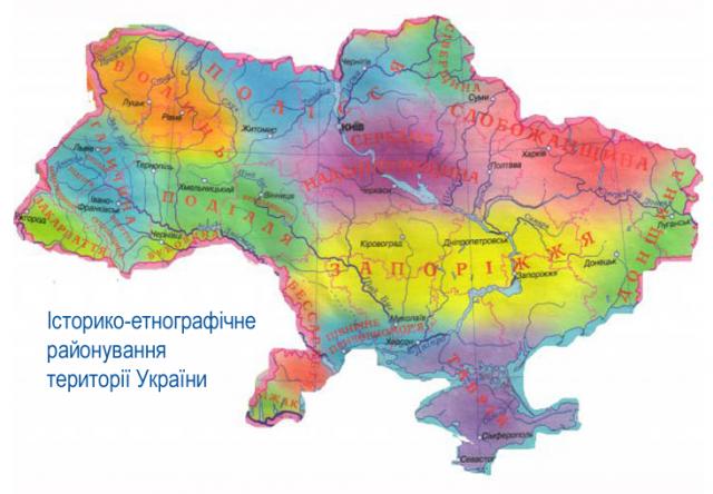 Источник фото: arheolog-ck.ru.