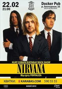 Kurt Cobain Birthday Rock Show