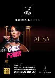 Girls Power: DJ ALISA