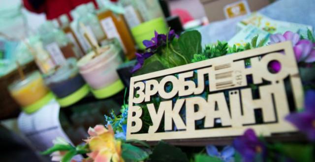 33 кращих українських виробника — від одягу до канцелярії 62837597756ba