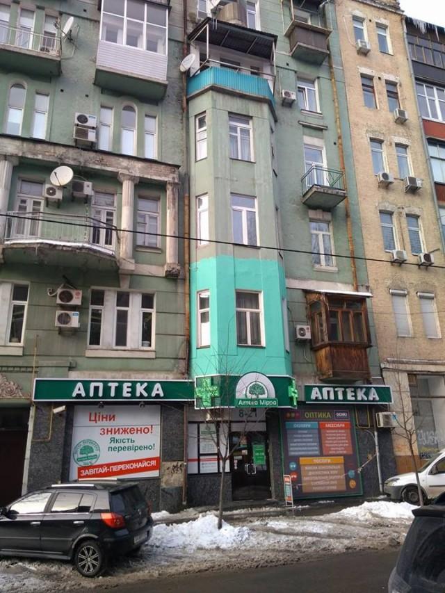 Фото: facebook.com/lev.schev