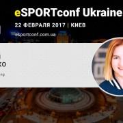 О киберспортивном менеджменте на eSPORTconf Ukraine расскажет СЕО Gambit Gaming