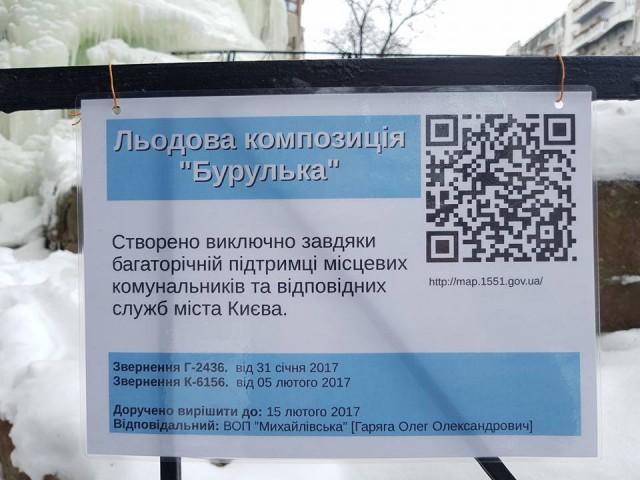 Фото: facebook.com/borislav.bereza