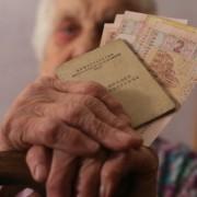 Украинцам хотят запретить работать после выхода на пенсию