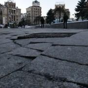 В Киеве на Майдане просела плитка (ФОТО)