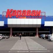 Cтоличный суд арестовал очередной торговый центр