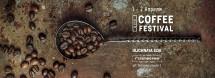 Kyiv Coffee Festival 3.0
