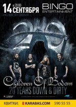 Children Of Bodom в Киеве