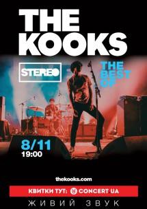Группа The Kooks в Киеве