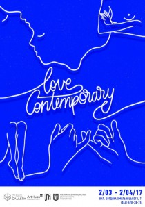 LOVE.contemporary