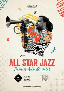 All star jazz: DENNIS ADU QUINTE