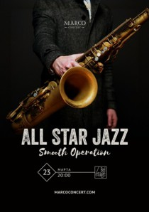 All star jazz: Smooth Operation