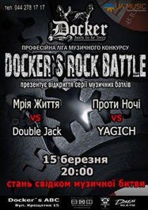 Docker's Rock Battle