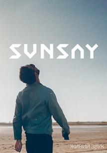 Концерт SunSay в Киеве
