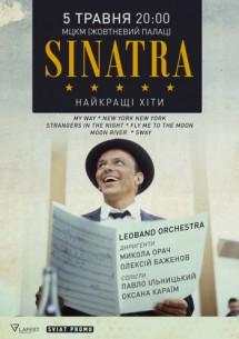 Sinatra. Лучшие Хиты