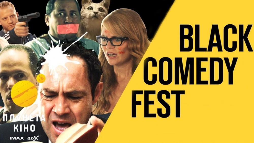 В Украине стартовал фестиваль короткометражных черных комедий