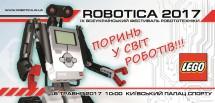 Robotica-2017