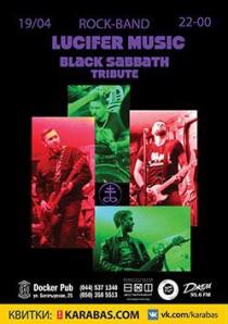"""трибьюют """"Black Sabbath"""""""