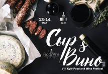 Восьмой фестиваль Kyiv Food and Wine Festival
