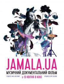 Jamala UA