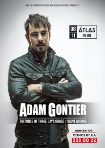 Adam Gontier