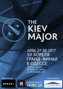 Dota 2 - The Kiev Major