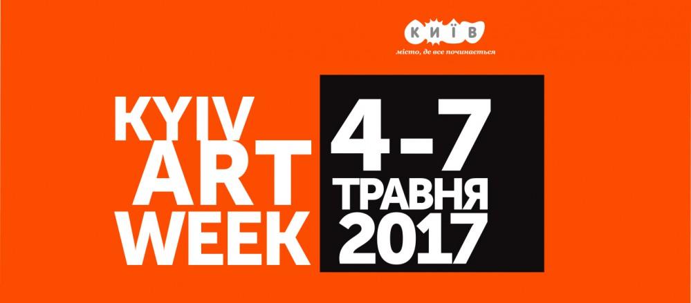 К «Евровидению» в Киеве покажут Пикассо, Лихтенштейна, Ньютона и Хокни