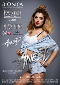 Play Girl. Dj Anesty