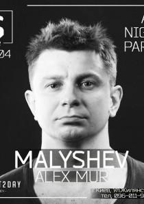 Malyshev & Alex Mur на Жилянской