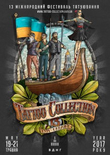 Tattoo Collection 2017