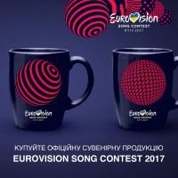 Сувениры Евровидения-2017 уже поступили в продажу