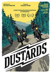 Dustards