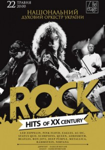 ROCK HITS of XX century