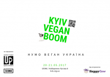 Kyiv Vegan Boom 2017