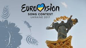 Евровидение в Киеве: как в фан-зонах развлекают туристов