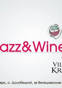 Дегустация вина под звуки саксофона - Jazz&Wine