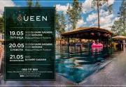 Queen WEKEEND 19-21 мая