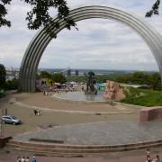 Возле арки Дружбы Народов пройдет фестиваль «Как тебя не сжечь, Киев мой?»