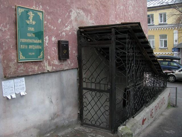 Когда-то была пыточная, а теперь – храм