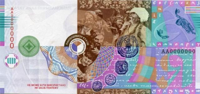 Так выглядит банкнота, опубликованная СМИ