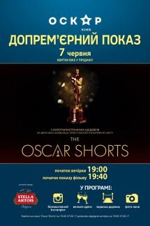 OSCAR SHORTS 2017