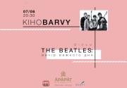 КИНОBARVY: спецпоказ фильма «The Beatles. Вечер трудного дня»