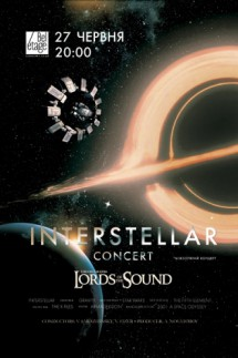 LORDS OF THE SOUND Interstellar concert