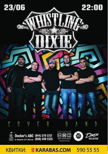 """""""Whistlin' Dixie"""" (country rock) в Докер'с ABC"""